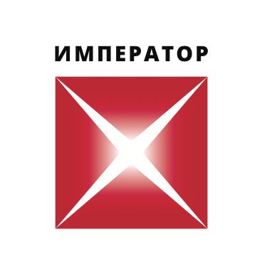 """Работа в компании «ГК """"Император""""» в Новосибирска"""