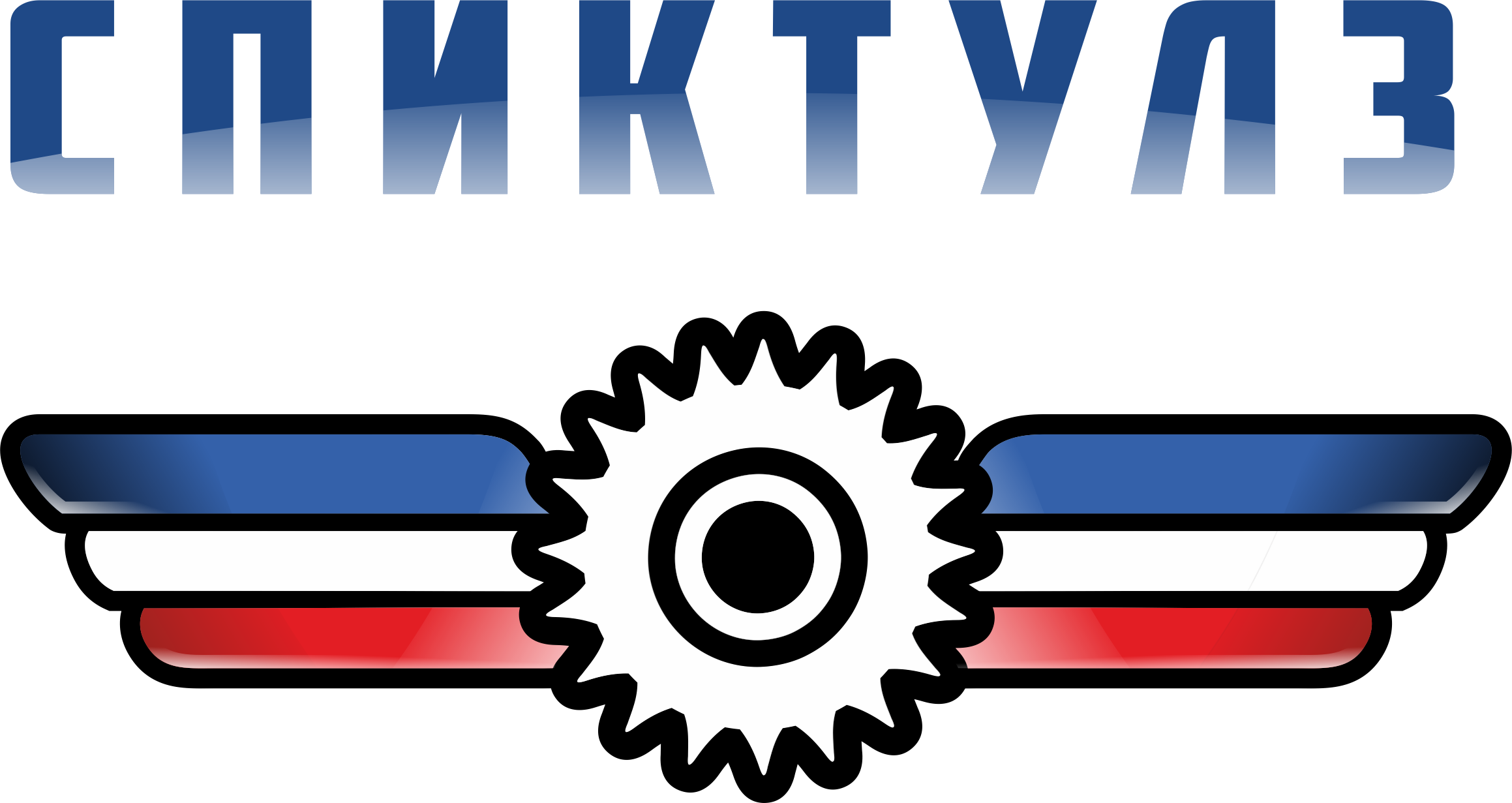 Работа в компании «ООО ИНСТРУМЕНТАЛЬНЫЙ КОНЦЕРН» в Санкт-Петербурга