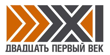 """Работа в компании «ООО """"НПФ """"XXI век""""» в Тольятти"""