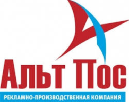Альт Пос МСК