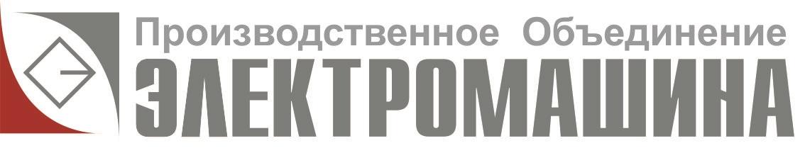 """Работа в компании «""""ПО """"Электромашина"""" , ООО» в Санкт-Петербурга"""