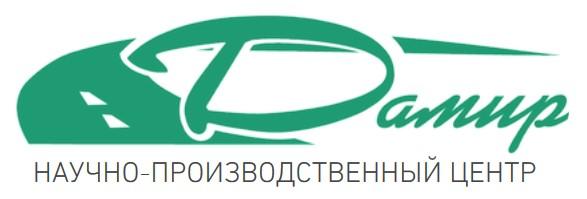"""Научно-производственный центр """"ДАМИР"""""""