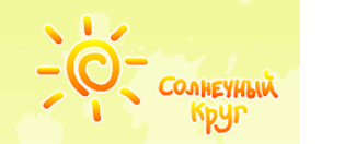 """Работа в компании «Центр Образования """"Солнечный круг""""» в Уфы"""
