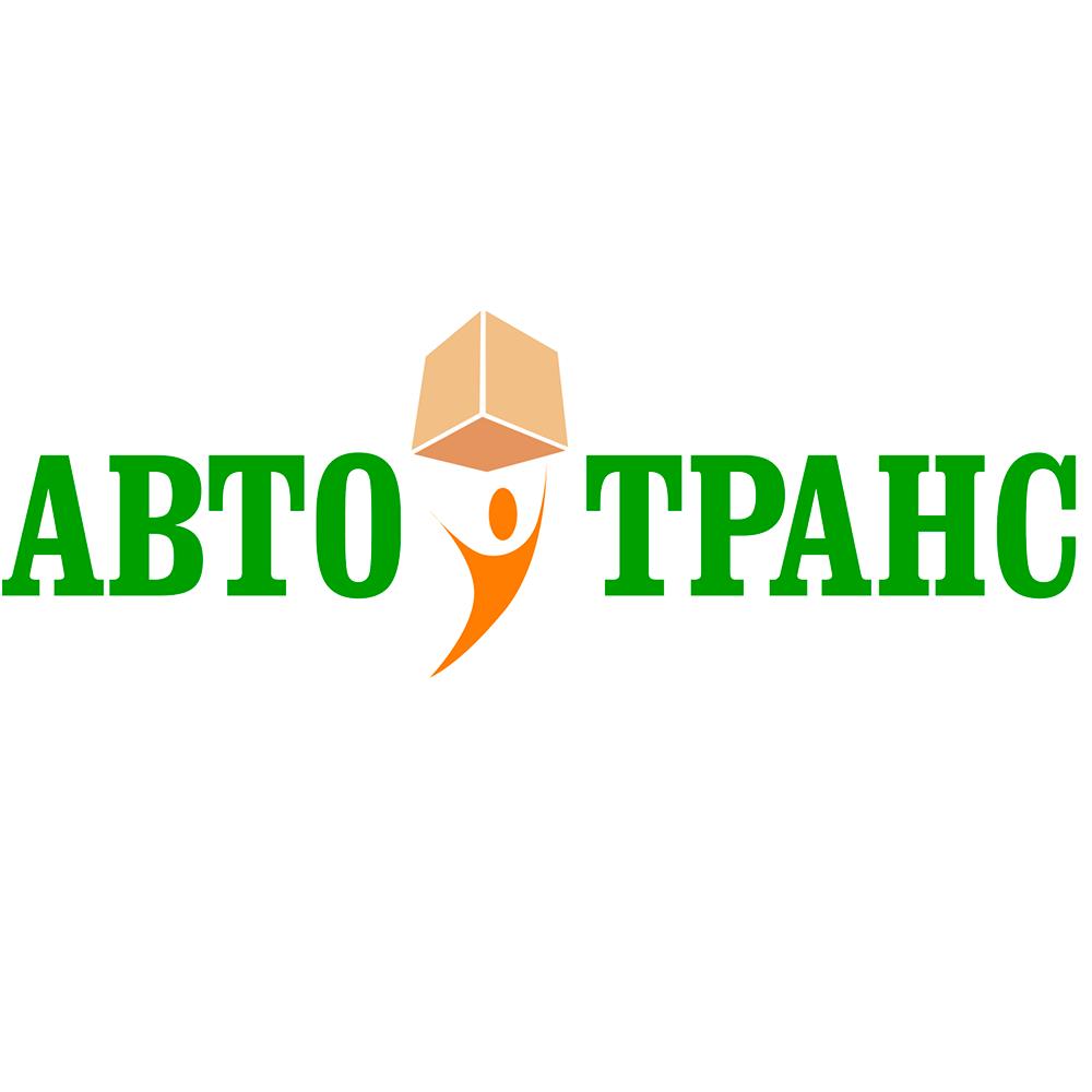 Работа в компании «ООО Авто-Транс» в Москвы