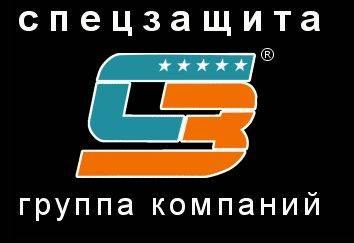 """Работа в компании «Группа компаний """"СПЕЦЗАЩИТА""""» в Никольского"""