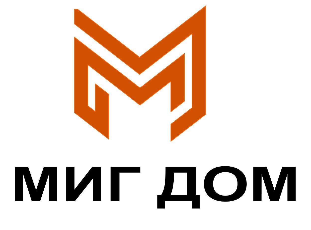 МигДом