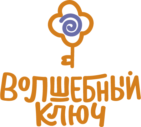 Работа в компании «Семейный центр Волшебный ключ» в Москвы