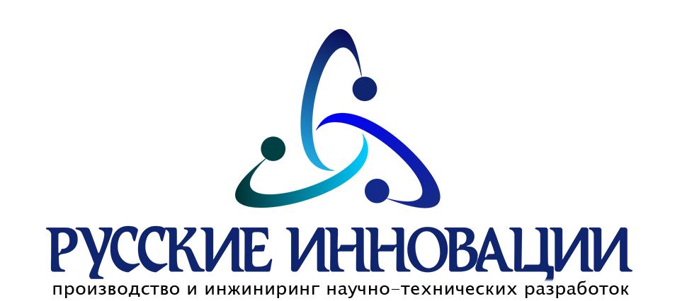 Компания Русские Инновации