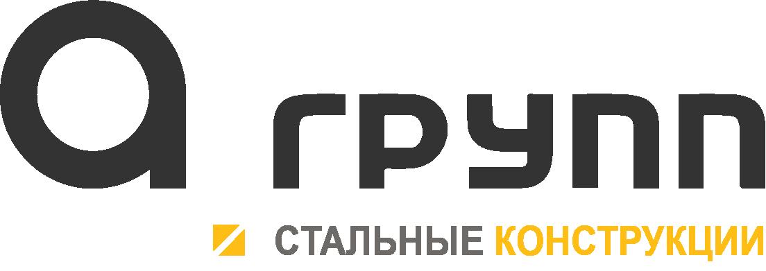 Работа в компании «А ГРУПП Стальные Конструкции» в Санкт-Петербурга