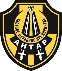 Работа в компании «ЧОП Атрибут» в Москвы