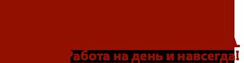 Работа в компании «МСА» в Санкт-Петербурга