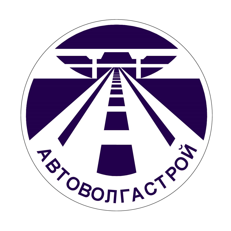 АвтоВолгастрой, ООО