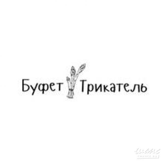 Работа в компании «Буфет Трикатель» в Санкт-Петербурга