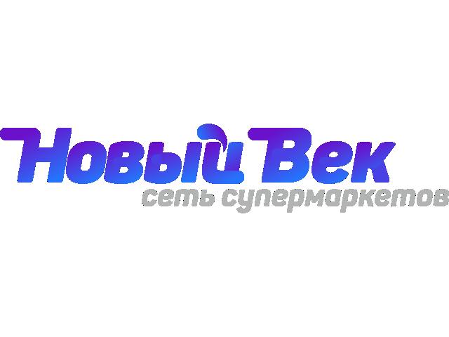 Работа в компании «Пушкин А.В., ИП» в Нижнего Новгорода