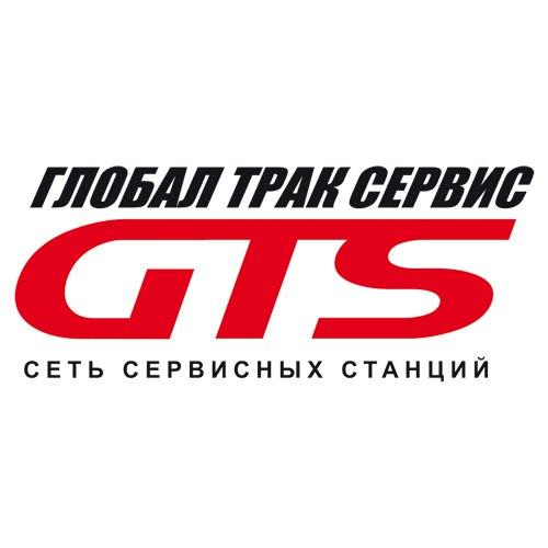 """""""Глобал Трак Сервис"""", ООО"""