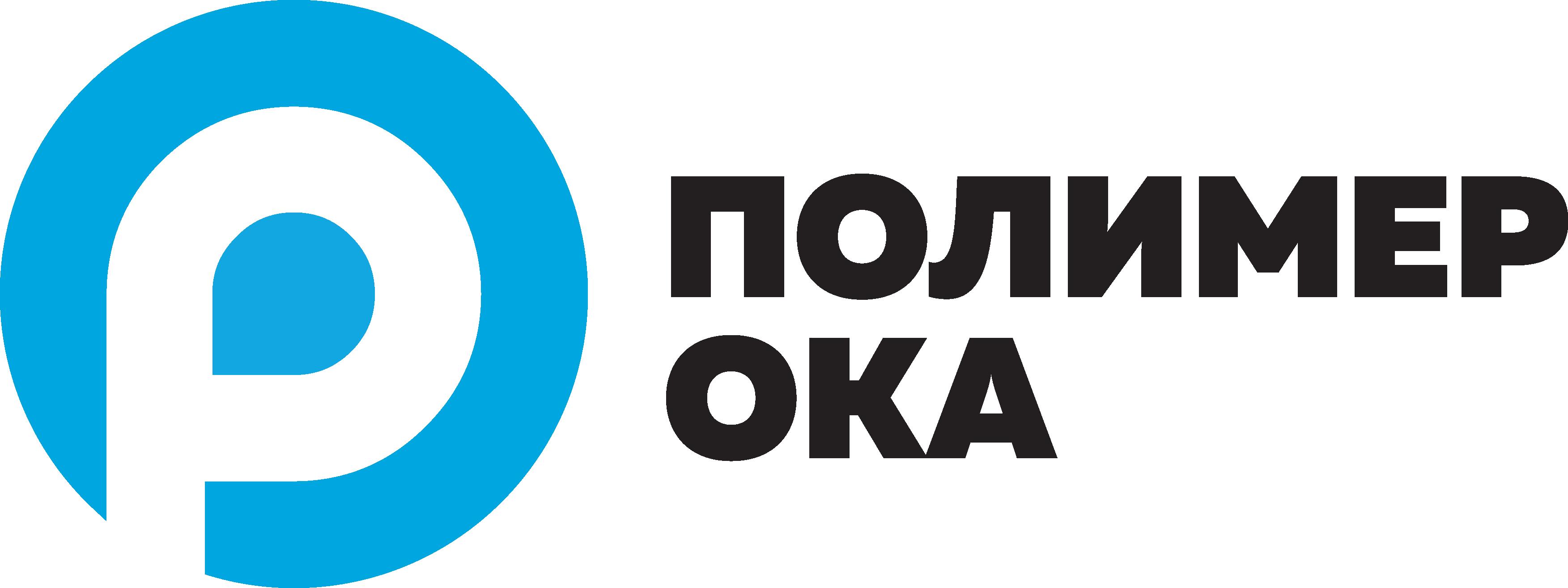 Работа в компании «Полимер Ока, ООО» в Ворсмы