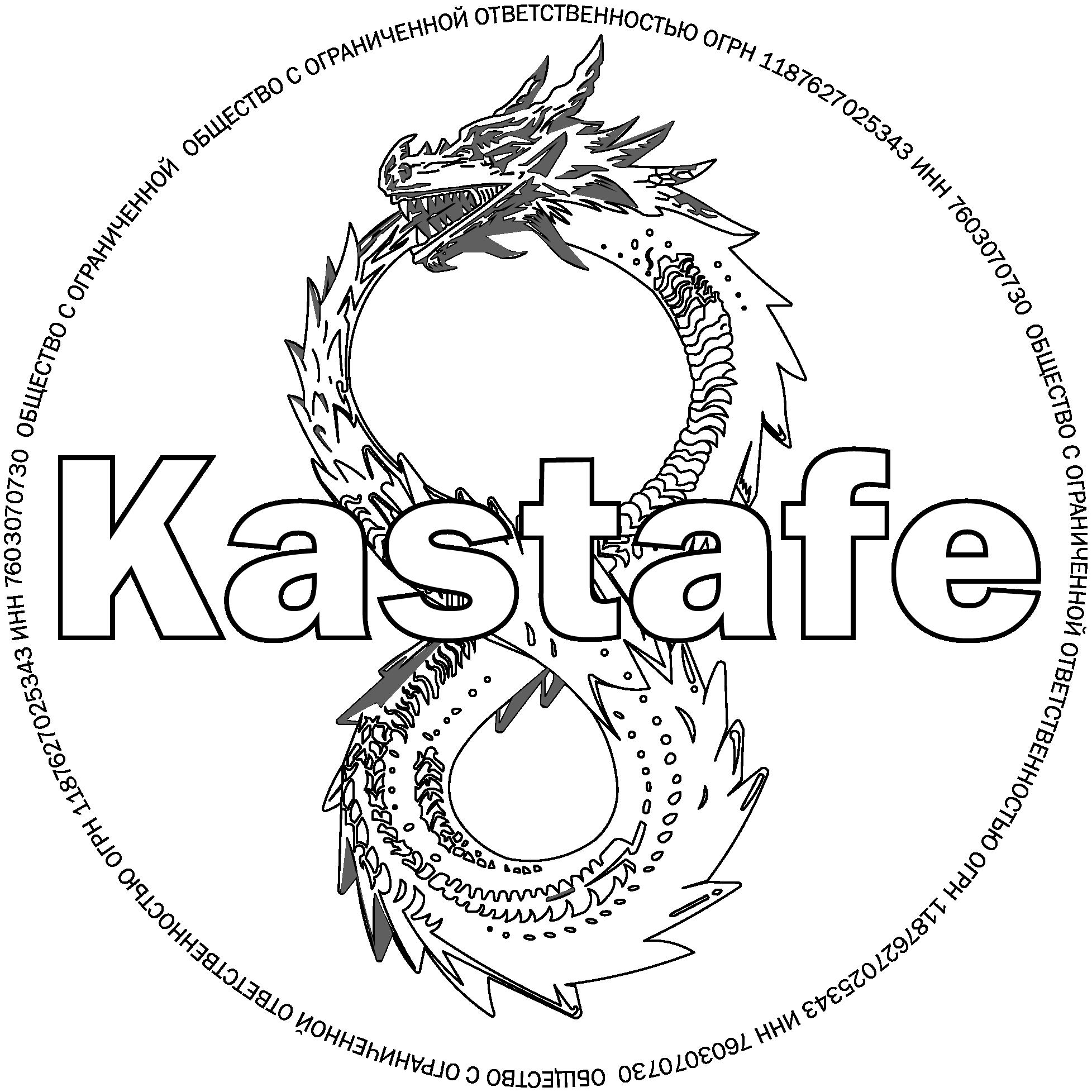 Мастерская Кастафе