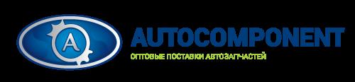 Работа в компании «ТД Авто-компонент» в Отрадного