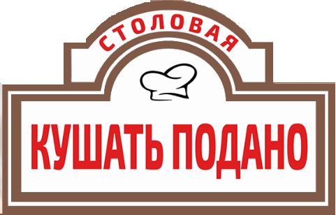 ООО Карелы