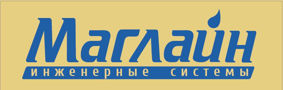 Работа в компании «ООО Маглайн» в Санкт-Петербурга