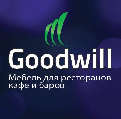 Работа в компании «Гудвилл» в Москвы