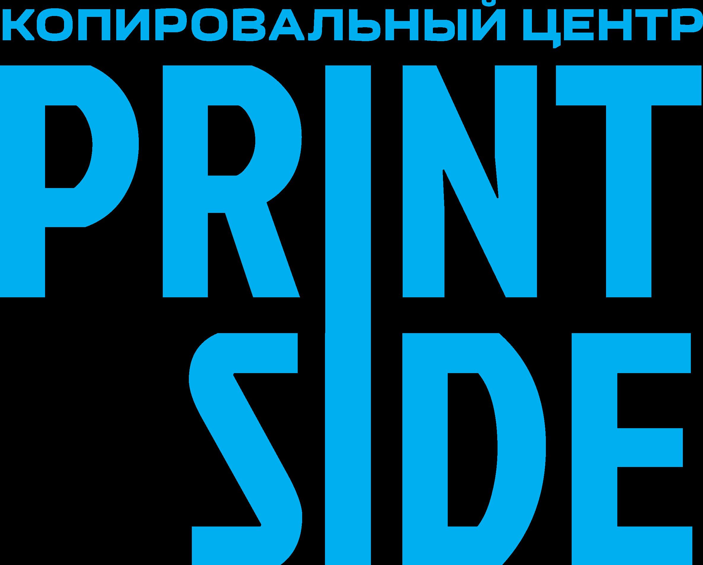 Работа в компании «PrintSide» в Москвы
