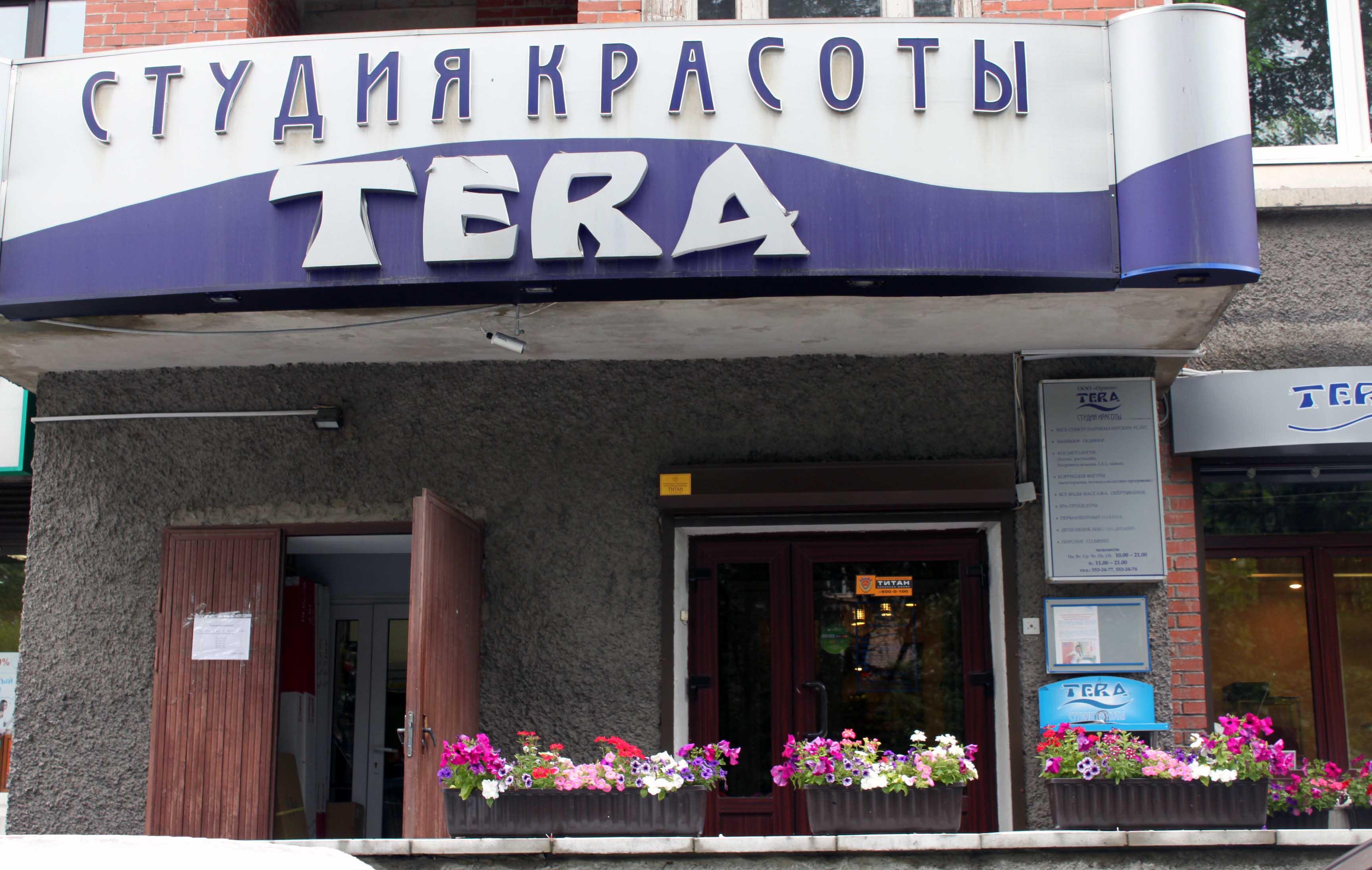 """Работа в компании «Студия красоты """"TERA""""» в Санкт-Петербурга"""