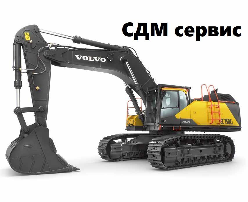 """""""СДМ сервис"""", ООО"""