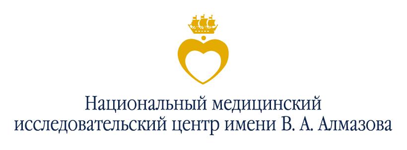 """Работа в компании «ФГБУ """"НМИЦ им. В.А.Алмазова"""" Минздрава России» в Санкт-Петербурга"""