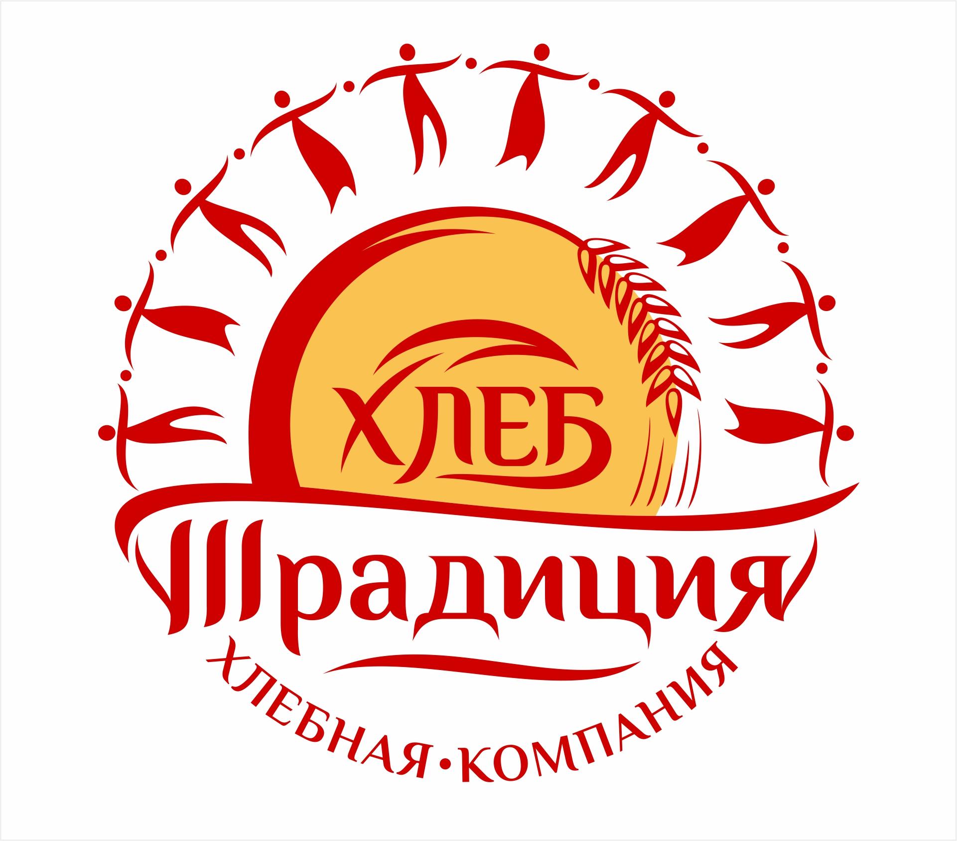 Работа в компании «Хлебная Компания Традиция-НН, ООО» в Нижнего Новгорода