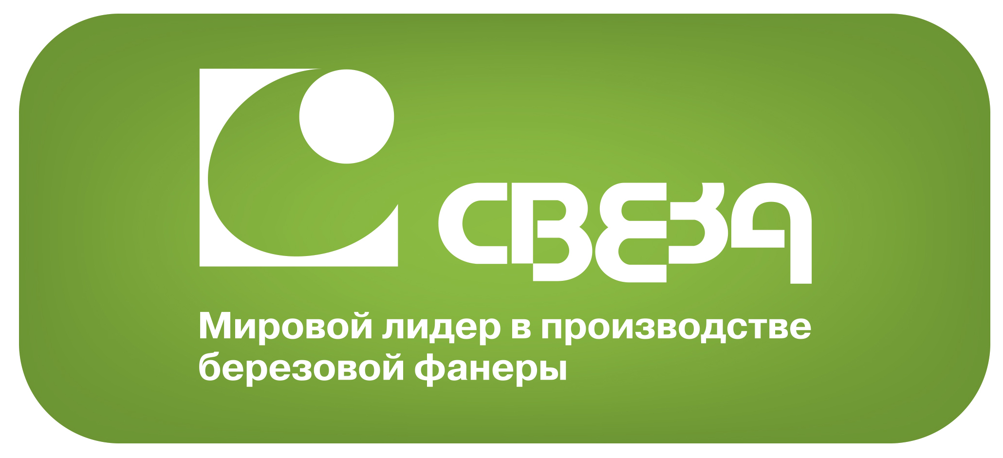 Работа в компании «СВЕЗА» в Гусь-Хрустального района