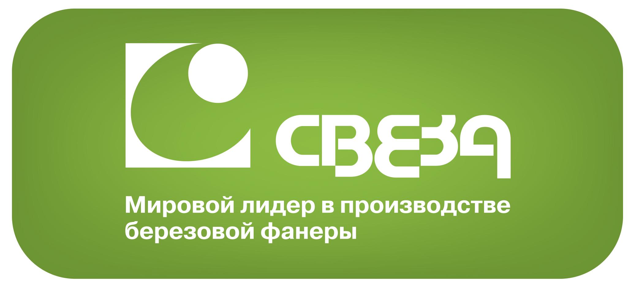 Работа в компании «СВЕЗА» в Омска