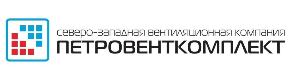 ООО ПетроВентКомплект