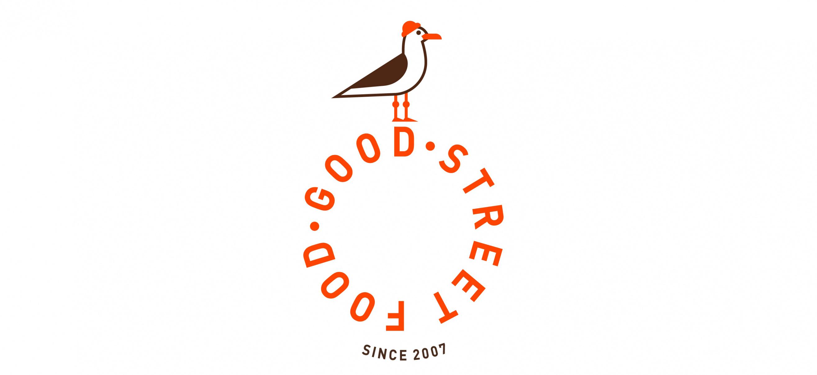 Работа в компании «GOOD STREET FOOD» в Барнаула
