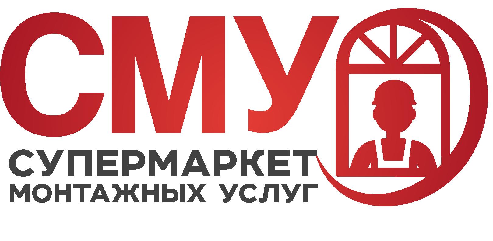 Работа в компании «Супермаркет Монтажных Услуг, ООО» в Москвы