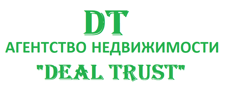 Работа в компании «Деал Траст» в Москвы