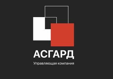 Работа в компании «Асгард» в Хабаровска