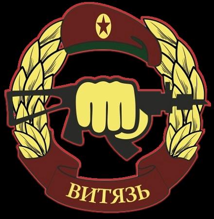 Работа в компании «Витязь-Восток» в Серпухова