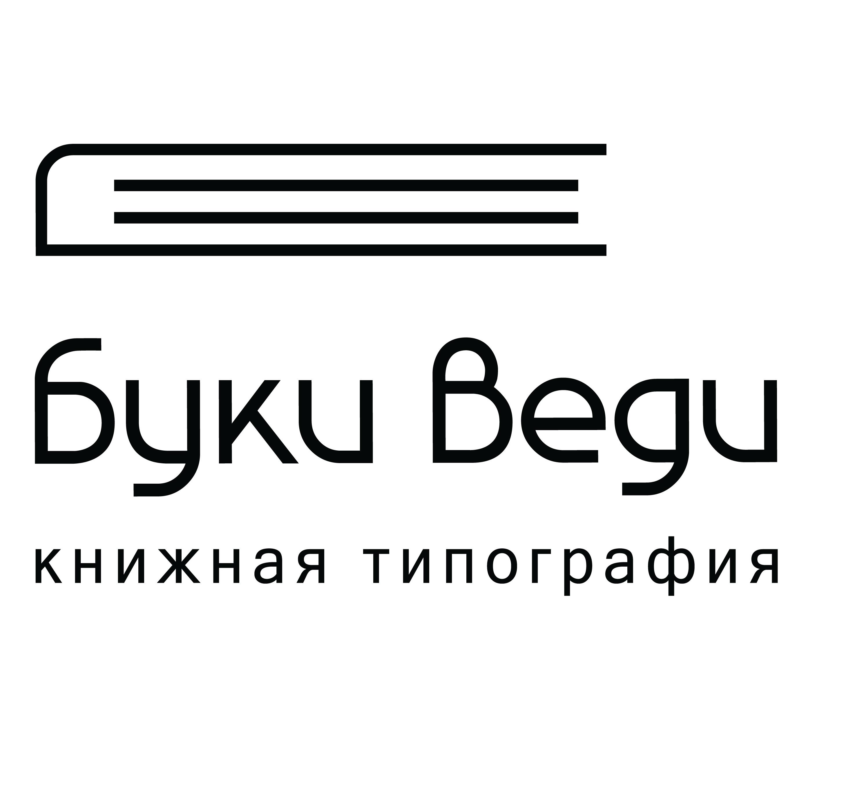 """Работа в компании «OOO """"Буки Веди""""» в Москвы"""