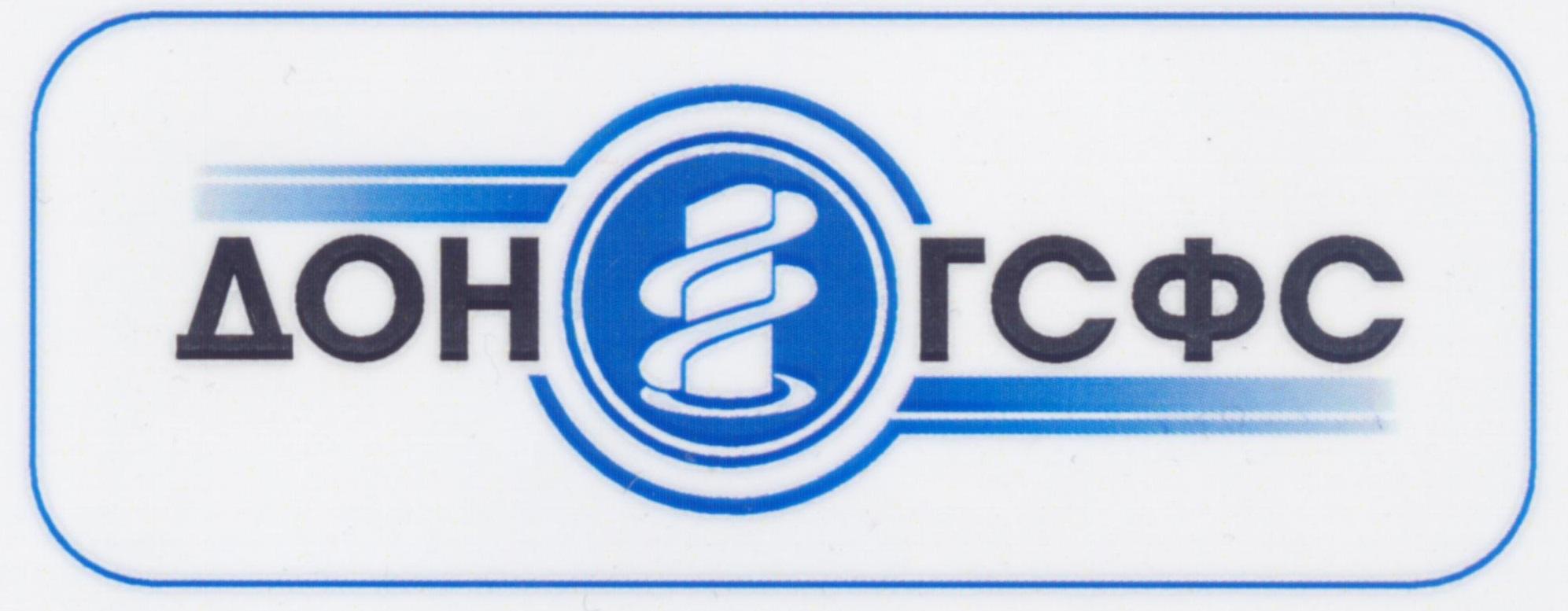 Работа в компании «Дон Гидроспецфундаментстрой, ООО» в Ростова-на-Дону