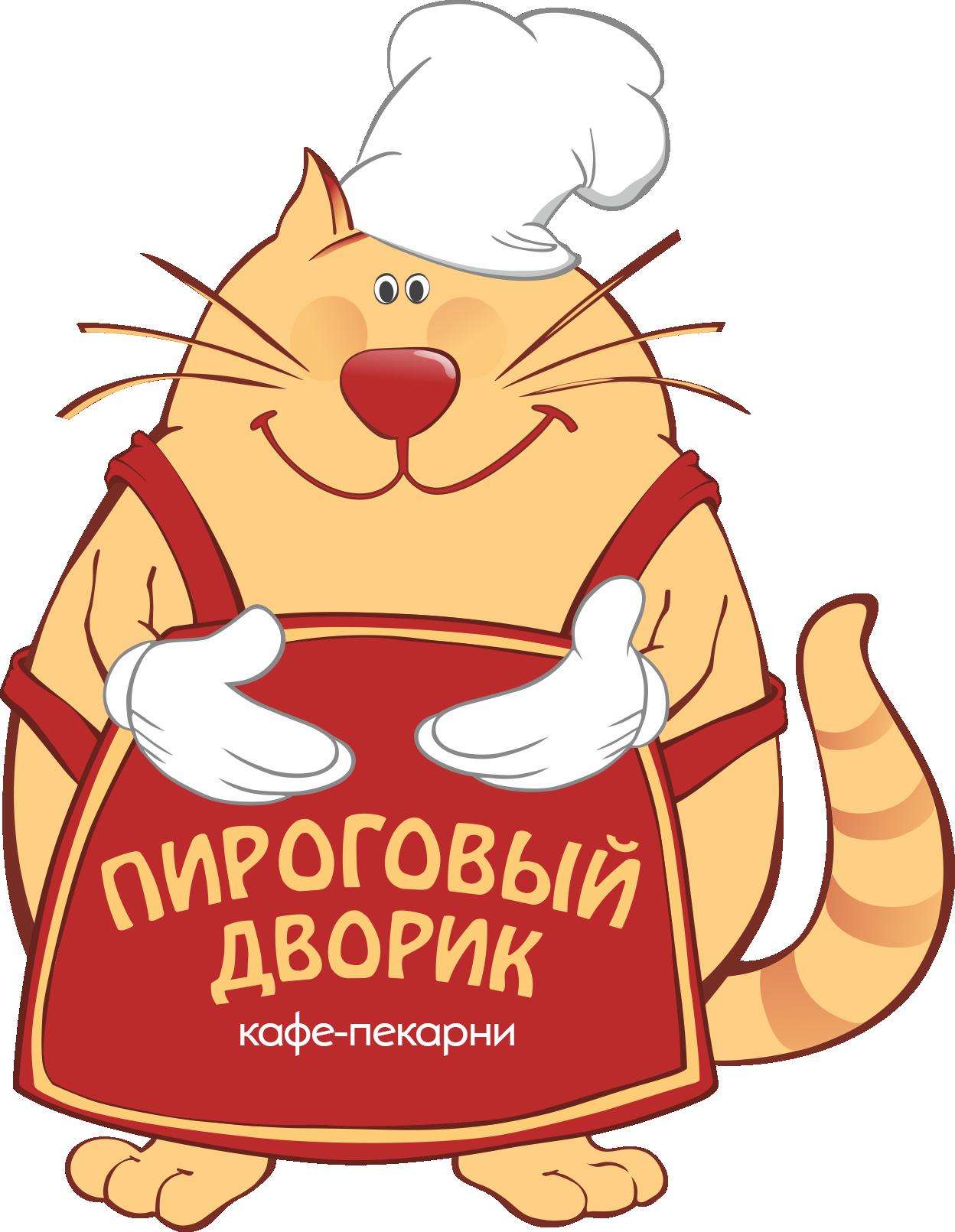 Работа в компании «Пироговый дворик» в Санкт-Петербурга