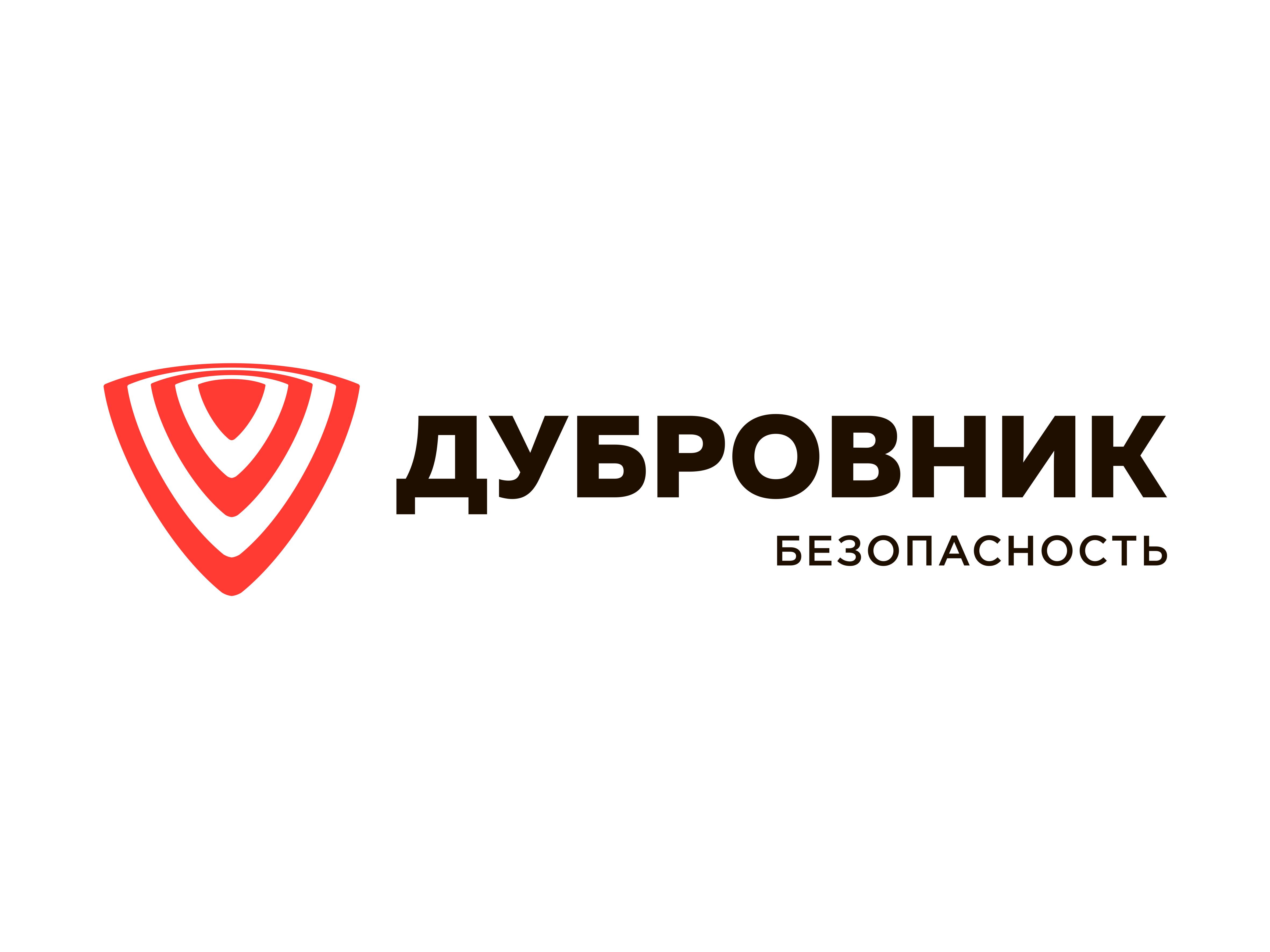"""Работа в компании «ООО """"ЧОП """"Дубровник - 5""""» в Москвы"""