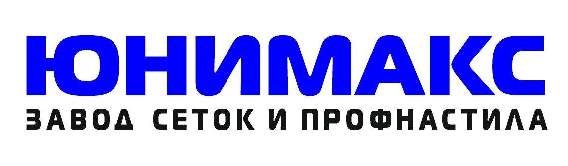 ООО ЮНИМАКС