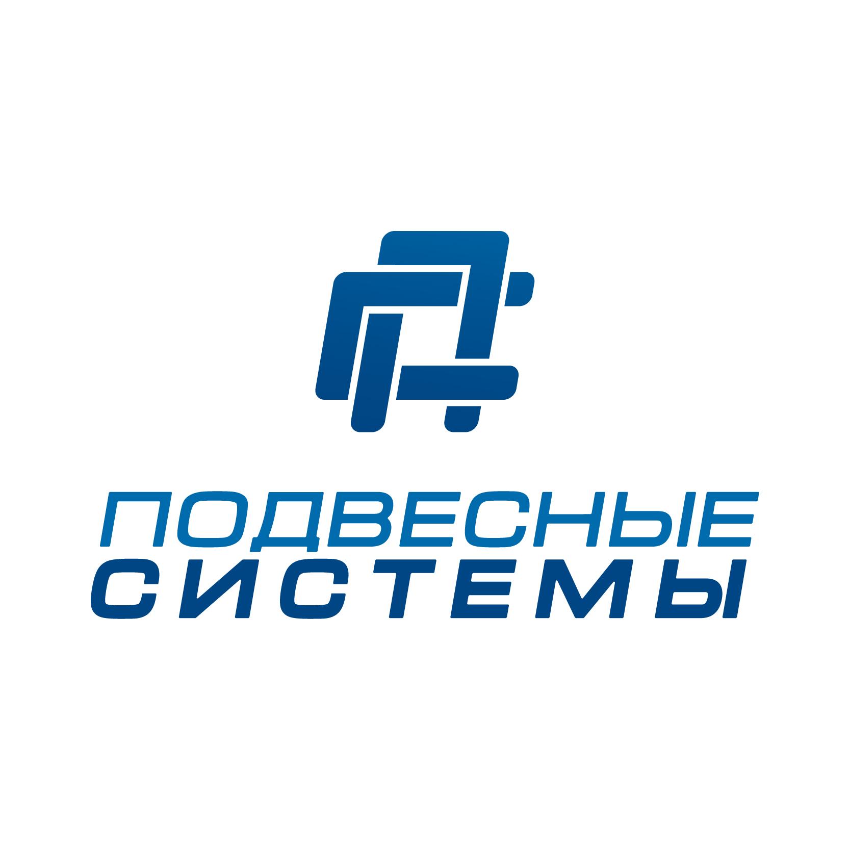Работа в компании «Подвесные системы» в Реутова