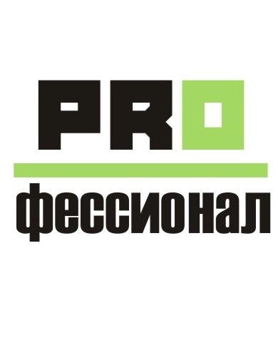 """Работа в компании «ООО """"Профессионал""""» в Санкт-Петербурга"""