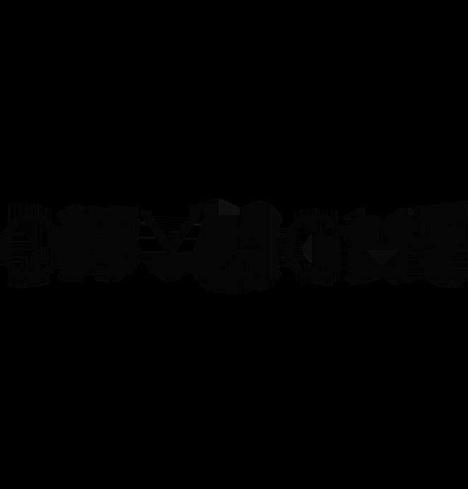 Работа в компании «Ситилайт» в Санкт-Петербурга