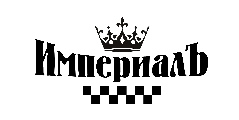 Работа в компании «Такси Империал-Москва» в Москвы