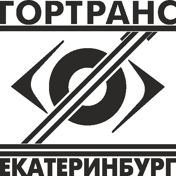 Работа в компании «ЗАПАДНОЕ ТРАМВАЙНОЕ ДЕПО» в Серова