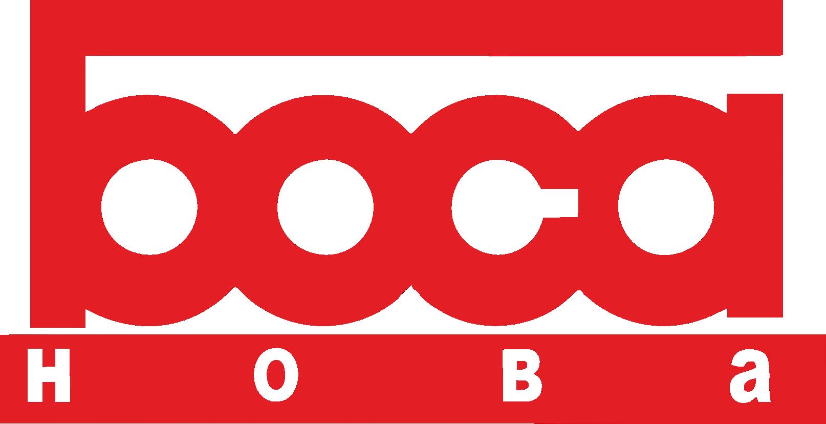 Компания БосаНова