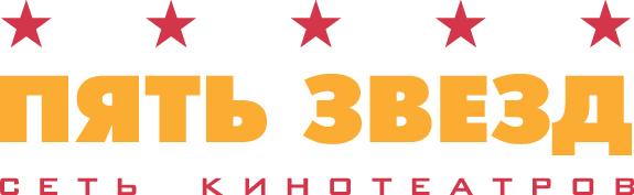 """Кинотеатр """"Пять звезд"""""""